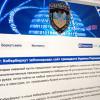 Хакеры объявили о блокировке сайта Порошенко
