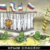 Санкции могут отбросить Россию в дремучий «совок». За час РФ может вернуться в средневековье — эксперт