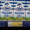 Что на самом деле твориться с ценами и продуктами в Крыму (ВИДЕО)