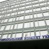 Антимонопольный комитет возбудил дело по факту подорожания нефтепродуктов