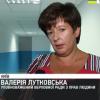 Задержанные российские десантники поражены: Нас приняли как людей (ВИДЕО)