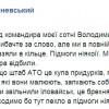 Штаб АТО это куча придурков, которые дурят людей — сотник Владимир Парасюк