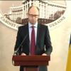 Яценюк решил восстановить справедливость и забрать у России украинскую часть имущества СССР
