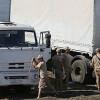 Грузовики путинского конвоя возвращаются домой, семь машин уже в РФ