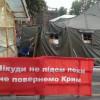 Майдановцы сняли украшения с потерявшей сознание женщины (ВИДЕО)