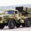 В Приднестровье уже настроились на вооруженный конфликт с Украиной
