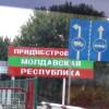 Приднестровье собирает резервистов в «миротворческий контингент»