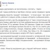 Аваков жестко раскритиковал министра обороны Валерия Гелетея