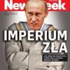 Фашизм процветает. Или зачем Путину война?