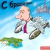 «Если не удастся откинуть украинцев в Мариуполе, начнется война на всей территории Украины» — обзор российских СМИ