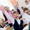 В столичных школах не будут отменять осенние и весенние каникулы