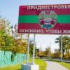 У России не осталось денег, чтобы содержать Приднестровье — эксперт