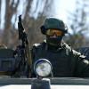 Россия продолжает стягивать к границе с Украиной армейские подразделения — СНБО