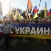 В Москве прошел Марш мира (ВИДЕО)
