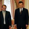 Минфин Италии занялась Януковичем и Медведчуком