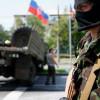 Боевики ДНР и ЛНР выполняют мирный план: начался отвод российских войск — СНБО
