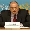 В МИД России призвали к защите прав русскоязычного населения в странах Балтии
