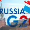 Россию могут исключить из «Большой двадцатки» — СМИ
