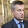 Собрана доказательная база по делам Януковича и Ко — глава СБУ