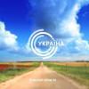 ТРК «Украина» сменила руководство и концепцию вещания