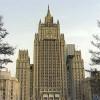 Украина не может вступать в ЕС, пока не решит все проблемы с Россией — МИД РФ