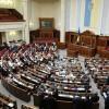 Закон об особом статусе Донбасса вернули в первичную редакцию