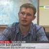 История офицера ФСБ ставшего на сторону Украины (ВИДЕО)
