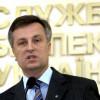 Наливайченко признался, что СБУ бессильна против «ВКонтакте» и «Одноклассников»