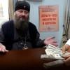 Наместник Киево-Печерской лавры Павел отметил юбилей в ресторане на $100 тыс.