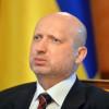 Турчинов подписал и направил Порошенко антикоррупционные законы о прокуратуре и отмывании доходов
