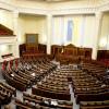 Парламент обсуждает законопроект о создании Антикоррупционного бюро