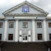 Донецкий университет экономики и торговли им. Туган-Барановского переехал в Кривой Рог