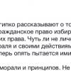 Борислав Береза: Тигипко — это человек без совести, морали и принципов