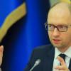 Украина подписала контракт с норвежской нефтяной компанией Statoil