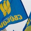 Свобода договорилась с ЦИК о пересмотре протоколов