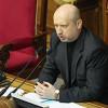 ВР собралась на внеочередное заседание, в зале – 232 депутата