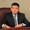 Земельные участки в Украине будут продавать только через аукционы — Гройсман (ВИДЕО)