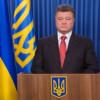 Порошенко рассказал о реализации мирного плана и укрепления обороноспособности государства (ВИДЕО)