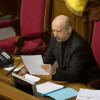 Турчинов подписал закон об особом статусе части Донбасса