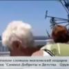 «Русский мир»: в Крыму люди,  казаки и священник снесли детский памятник «Одуванчику», обвинив его в сатанизме (ВИДЕО)