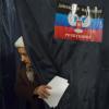 На «выборах» террористов умудрилась проголосовать даже корова (документ+ФОТО)