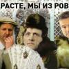 Ровенская прокуратура: прогульщик и начальник отдела АМКУ правит балом в Ровно