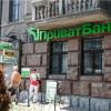 Оккупанты изъяли архив ПриватБанка в Симферополе