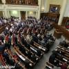 Основные политсилы Украины подписали коалиционное соглашение (ВИДЕО)