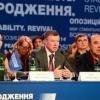 «Оппозиционный блок» претендует на контрольные комитеты Рады