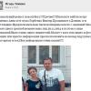 Боевики «ДНР» среди бела дня похищают людей и угоняют автомобили (ВИДЕО)