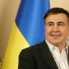Антимонопольный комитет Украины возглавит Михаил Саакашвили