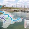 «Госкомводхоз» Крыма: таких проблем с водой на полуострове не было с 1955-го года