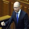 Самые скандальные инициативы Кабмина, которые возмутили украинцев (список)