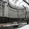 Кабмин пикетируют с требованием уволить главу Госавиаслужбы Антонюка